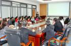 甘肃农业大学实验室:首届共享设备推介会