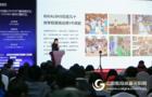 IDEALENS蘇文濤:用實力推動VR走進教育