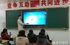 """安徽宿州市""""在线课堂""""教学常态化"""