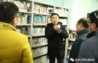 """扬州市广陵区""""教育信息化、教育装备""""三类示范""""创建交流研讨会举行"""