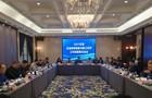 江苏省教育装备与勤工俭学工作部署暨交流会在常州召开
