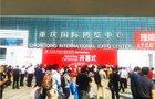"""蓝鹊传播:76届重庆教装展带""""火""""教育信息化2.0时代"""