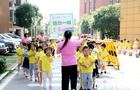 长沙高新区:走进小学深体验 幼小衔接零距离