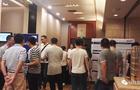 恒润科技《基于ASPICE/ISO26262的研发研讨会》长春站重庆站圆满结束 !