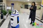 """高校图书馆来了""""机器人管理员"""" 能歌善舞还会发""""表情包"""""""