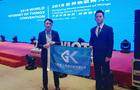 武汉高校两名创业大学生受邀参加世界物联网大会