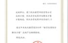 """悦讯科技""""区域智慧教育云服务平台""""获中央电教馆认证"""