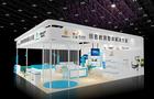 创客火将亮相中国教育装备展示会,创新领航创客教育