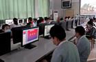 """打造""""智慧校园"""" 遂宁市教育体育局全面推进学校联网攻坚工作"""