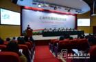 沪召开特殊教育工作会议,加大特殊教育投入