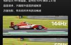 """144Hz竞速屏相当""""豪横""""!iQOO Neo3锁定""""年度最值5G手机"""""""