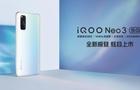 """畅爽冰凉夏日 iQOO Neo3推出全新配色""""极昼"""""""
