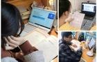 专家热议:疫情过后在线教育是否会迎来拐点