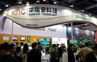 华瑞安亮相第75届中国教育装备展示会