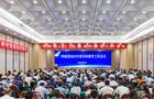 河南省2021年度本科教学工作会议召开