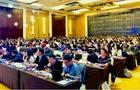 2019高校圖書館知識服務與創新應用高級研修班在濟南成功舉辦