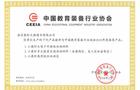 康轩入选中国教育装备行业协会推荐产品