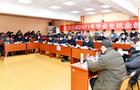 三明學院召開2021年畢業生就業創業工作推進會