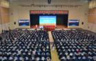 科大讯飞AI+职教智慧校园 正式亮相职教展