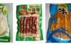 不同软塑包装材料抗穿刺性能的比较