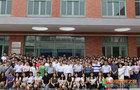 吉林大学珠海学院音乐舞蹈学院挂牌揭幕