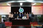 广西工职技术学院与广西安联共建安踏商学院