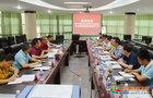 四川省伙专会川西片区食安专家到攀枝花学院检查指导食品安全管理