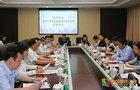 四川師范大學科技園接受四川省省級大學科技園復核評估