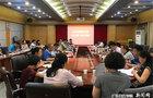 廣東白云學院召開第八次黨建、學生工作例會