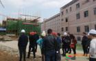 懷化學院東區第13、14棟學生宿舍樓建設項目通過基礎驗收