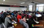 玉林师范学院召开新冠肺炎疫情防控开学工作组专项会议