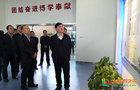 安徽省政协副主席李和平率队来安徽理工大学调研