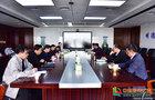 华北理工大学召开疫情防控物资储备协调工作会