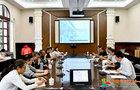 云南大学举行2017-2020年教学督导工作总结会议
