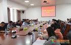 江西科技师范大学举行2020年新教师岗前培训开班典礼暨入职宣誓仪式
