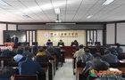 河北民族师范学院安排部署验收评估认证工作