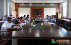 玉林师范学院召开学科建设与科学研究委员会2020年第六次会议