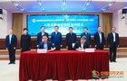 安徽理工大学高等研究院(合肥)在合肥庐阳揭牌成立
