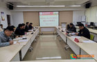 贵州民族大学召开教育硕士专业学位授权点建设工作推进会