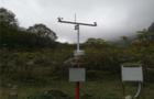 全自動氣象站安裝需要注意的幾點問題