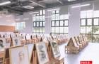 重庆高考美术培训画室哪家好?这家20多年老牌画室一定要看!
