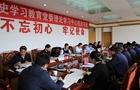 河西学院党史学习教育党委理论学习中心组读书班举行第三次集体学习