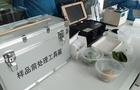 北京市密云区无缝监管校园食品安全