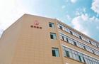 汇明A+墙布联合东华大学启动A+实验室计划