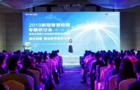 """新華三打造新型智慧校園""""教育數字大腦"""" 助力智慧教育"""