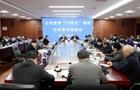 """江西省教育""""十四五""""规划征求意见座谈会召开"""
