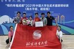 北京體育大學代表隊在全國大學生武術套路錦標賽中斬獲11金