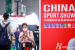 """境外""""云逛展"""",国内新渠道:2021中国体博会构建""""双循环""""新观众体系"""