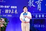 专访余胜泉教授:数据引领下的未来教育新生态