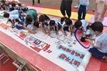 """守護未來 德潤童心 """"學齡前兒童德育教育支持計劃""""公益項目在西柏坡啟動"""